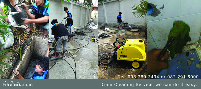 Drain Service Thailand