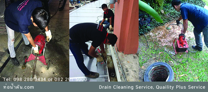 How can do drain cleaning service